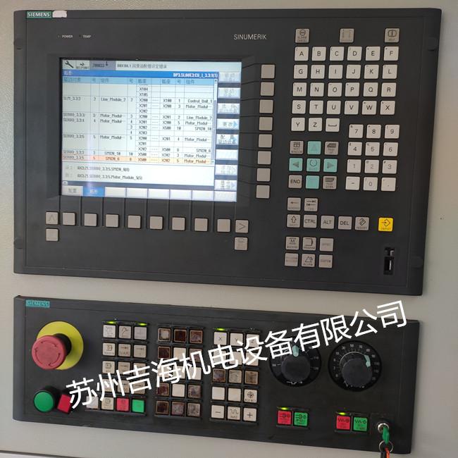 西门子数控机床维修常见故障及处理方法
