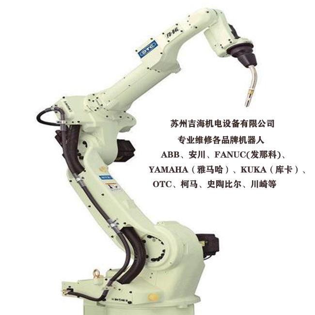 OTC机器人相关维修以及保养调试