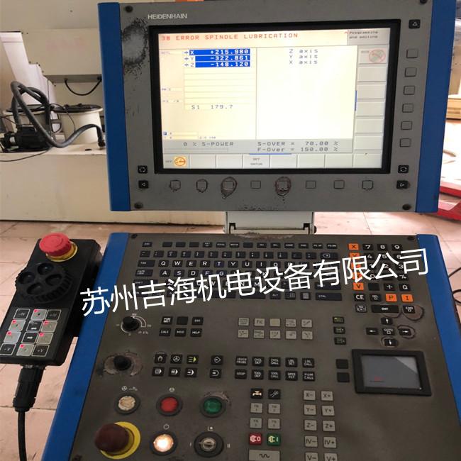海德汉数控系统屏幕无显示维修