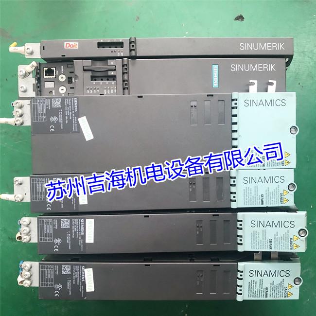 西门子s120伺服电源模块维修