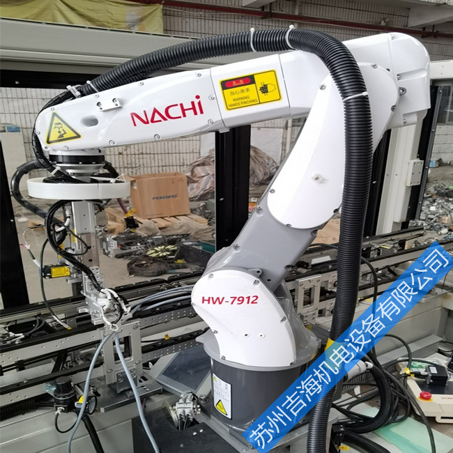 哪里有那智不二越机器人维修中心